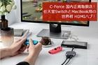 K-ONE. ニンテンドースイッチ 携帯ドック【HDMIマルチアダプタ】 スタンダード
