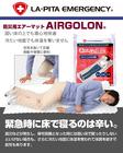 防災用エアーマット AIRGOLON