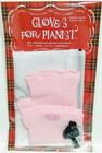 TEATE Mサイズ ピンク/ホワイト巾着
