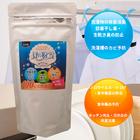 【送料無料】貝の粉雪 100g ホタテ貝殻焼成パウダー