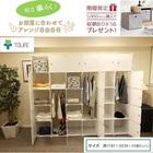 【送料無料】大容量最新型組み立て式収納ボックス 5段6列30扉クローゼット3つ 収納ボックス 収納家具 ホワイト