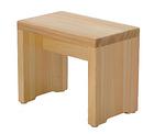 ひのき箱型椅子(小)