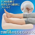 膝裏から支えてくれる もちもち足まくら(洗える専用カバー付き) グレー色 h898