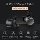 EB10 TWSワイヤレスステレオヘッドセット