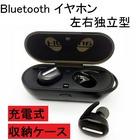Bluetooth イヤホン ランニング イヤホン 片耳 両耳 対応 マイク内蔵 ワイヤレスイヤホン 音楽 ハンズフリー 通話可 R9