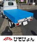 トラックシート 2.3m×3.5m