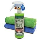 高光沢ワックス成分配合 水なし洗車剤 『AguaMirai PROFESSIONAL 460』 【専用クロス付きキット】