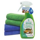 高光沢ワックス成分配合 水なし洗車剤 『AguaMirai PROFESSIONAL 630』 【専用クロス付きキット】