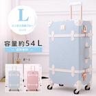 【1年保証】スーツケース キャリーケース キャリーバッグ Uniwalker スーツケース lサイズ 軽量 トランクケース おしゃれ 6075-lサイズ 旅行用品 旅行かばん 四輪 大型 4、5、6泊 丈夫 かわいい 54リットル T-you