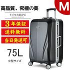 【送料無料】【3年修理保証】Uniwalker スーツケース mサイズ キャリーケース ビジネス 旅行用品 静音 軽量 旅行かばん 8輪 TSAロック フレーム かわいい おしゃれ 出張 通勤 キャリーバック 軽量丈夫 9010-m size 大型 おすすめ75リットル