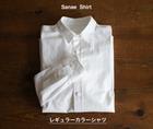 Sanae Shirt 【レギュラーカラーシャツ】