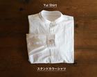 Yui Shirt 【スタンドカラーシャツ】