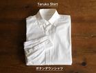 Teruko Shirt 【ボタンダウンシャツ】