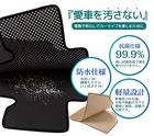 EZクリーンフロアマット【セレナ ■年式:【H28/8~】2列目超ロングスライドシート ■型式:C27系】