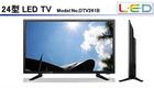 24型 LEDテレビ DTV241B 地上デジCATV対応 限定1台訳ありアウトレット品 激安超特価販売【アウトレット ランクA/限定1台】