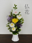 【送料無料】仏花【プリザーブドフラワー】