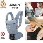 エルゴベビー・ベビーキャリア ADAPT(アダプト)/アズールブルー