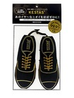 KESTAS靴用【ビジネス】