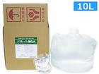 【次亜塩素酸水】ジアムーバー酸化水(濃縮10L)200ppm