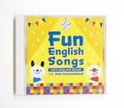 歌っておどって楽しく英語をおぼえよう! 【Fun English Songs 英語の歌 CD】