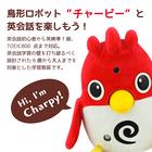 英会話ロボット「チャーピー」