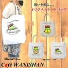 CafeWANISHAN【思いを形に。。】トートバッグ 送料無料
