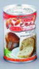 パンの缶詰 パンですよ!『コーヒーナッツ味』1缶