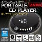 【送料無料】CDプレーヤー CDプレイヤー ポータブル ポータブルCDプレーヤー コンパクト 小型 送料無料 FF-5565