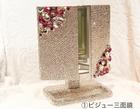 【送料無料】三面鏡 スワロフスキー デコレーション ビジュー三面鏡・レオパード三面鏡キラキラ プレゼント