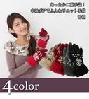 【送料無料】暖かさで定評のある5本指雪柄手袋、中とカフスにはボアを使用してとにかく暖かい!