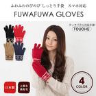 【送料無料】スマホ手袋!やわらか指先あったかニット手袋雪柄☆日本製