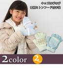【送料無料】伸びがあってボリューム感と肌触りの良いフード付指切キッズ手袋