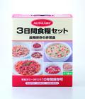 アルパインエア 3日間食糧セット【防災 非常用食料品】