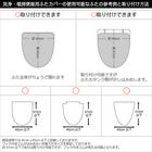 トイレふたカバー 洗える 【洗浄・暖房型便座用】【O・U型便座用】 日本製 (抗菌 防臭 吸水速乾) new モダンオーナメント