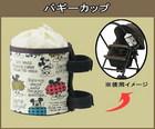 【送料無料】ミッキーマウス バギー用カップ