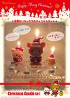 リラックマクリスマスキャンドルセット