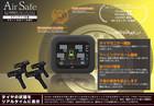 タイヤ空気圧モニタリングシステム【TPMS】AS-SV1