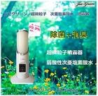 除菌 ・ 消臭 / ジアグリーン 弱酸性次亜塩素酸水噴霧器 (本体+タブレット(1.0g)10錠セット)