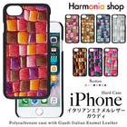 イタリアンレザー エナメルレザー グラデーション ガウディ ハードケース iPhone スマホケース iPhoneSE iPhone11 iPhone11 Pro ProMax iPhoneXR iPhoneXS XSMax X iPhone8 Plus iPhone7 iPhone6 iPhoneケース アイフォンケース ハイブリッド ケース