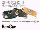 Bowoneオールドコイン&ターコイズカラー【Lサイズ】