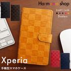 Xperia 手帳型 スマホケース XZs SO-03J XZ3 SO-01L XZ2 SO-05K SO-04K XZ1 SO-02K XZ SO-04J X SO-04H Z5 SO-01H Z3 SO-01G Xperiaケース エクスペリアケース ケース チェスパターン ベルト付き 電磁波カットシールプレゼント
