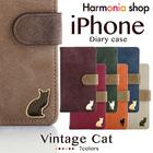 iPhone 手帳型 スマホケース iPhoneSE iPhoneXR iPhoneXS XSMax X iPhone8 Plus iPhone7 iPhone6 iPhoneケース アイフォンケース ケース ヴィンテージ風 猫 白猫 黒猫 ネコ ベルト付き 電磁波カットシールプレゼント