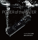 Class H WATER CLEANER スプレーボトル(クラスアッシュ ウォータークリーナー)