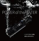 Class H WATER CLEANER 詰め替えパック(クラスアッシュ ウォータークリーナー)