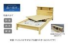 【送料無料】「森の寝床」炭入り健康ベッド アッシュ ヘッドキャビネット セミダブルサイズ 床高さ26cm 受注生産
