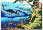 江戸木版画 葛飾北斎 千絵の海「五島鯨突」額装