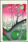 江戸木版画 歌川広重 名所江戸百景「亀戸梅屋敷」額装