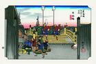 江戸木版画 歌川広重 東海道五十三次「日本橋 朝之景」額装