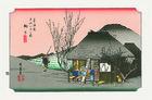 江戸木版画 歌川広重 東海道五十三次「鞠子 名物茶屋」額装