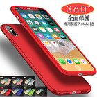 【送料無料】iPhone xs iPhone x iphone xr iphone xs max iPhone8 iPhone8 Plus iPhone7 7 Plus ケース 耐衝撃 360度 全面保護 強化ガラスセット